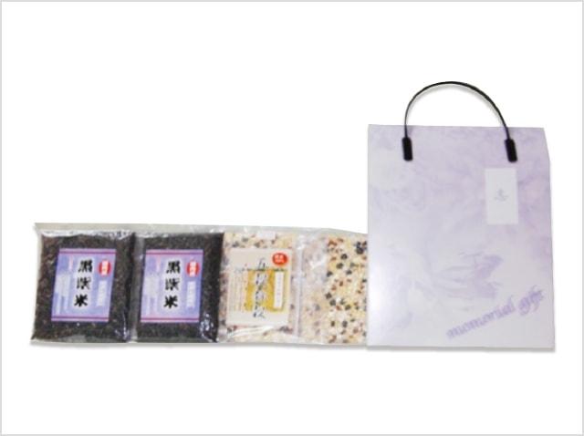黒紫米・雑穀米セット