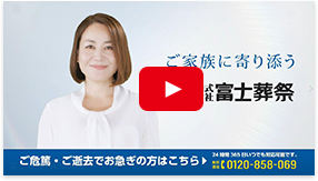 TVCM絶賛放映中!宮城麻里子さん出演のTVCMの放映が始まりました。是非ご覧ください。