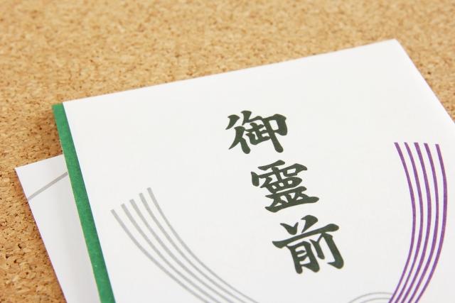 沖縄の香典の目安~七日焼香(ナンカスーコー)、年忌焼香(ニンチスーコー)~