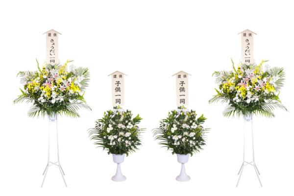 葬儀の際にお花を贈る時のマナー